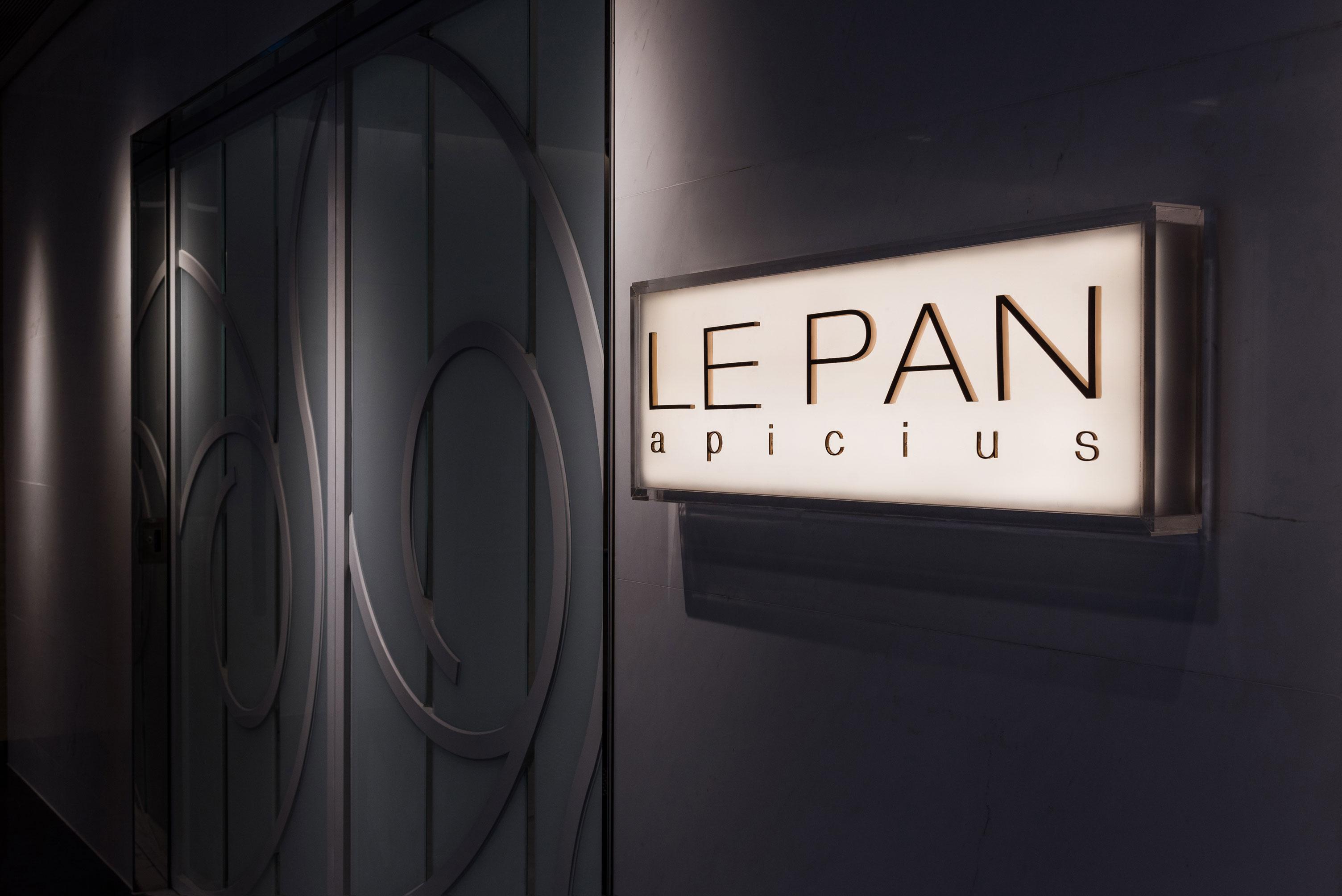 LE PAN's entrance